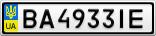 Номерной знак - BA4933IE