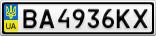 Номерной знак - BA4936KX