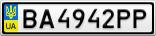 Номерной знак - BA4942PP