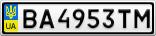 Номерной знак - BA4953TM