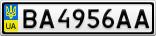 Номерной знак - BA4956AA