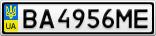 Номерной знак - BA4956ME