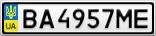 Номерной знак - BA4957ME