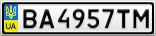 Номерной знак - BA4957TM