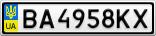 Номерной знак - BA4958KX