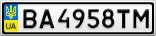 Номерной знак - BA4958TM