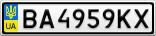 Номерной знак - BA4959KX