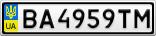 Номерной знак - BA4959TM