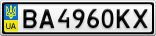 Номерной знак - BA4960KX