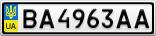 Номерной знак - BA4963AA