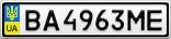 Номерной знак - BA4963ME