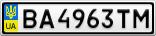 Номерной знак - BA4963TM