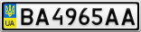 Номерной знак - BA4965AA