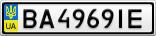 Номерной знак - BA4969IE