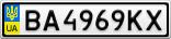 Номерной знак - BA4969KX