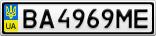 Номерной знак - BA4969ME