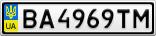 Номерной знак - BA4969TM
