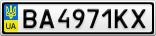Номерной знак - BA4971KX