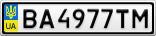 Номерной знак - BA4977TM