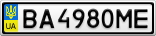 Номерной знак - BA4980ME