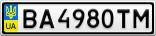 Номерной знак - BA4980TM