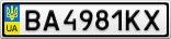 Номерной знак - BA4981KX