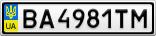 Номерной знак - BA4981TM