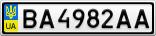 Номерной знак - BA4982AA