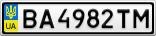 Номерной знак - BA4982TM
