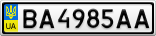 Номерной знак - BA4985AA