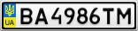 Номерной знак - BA4986TM