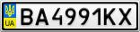 Номерной знак - BA4991KX