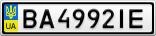 Номерной знак - BA4992IE
