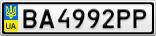 Номерной знак - BA4992PP