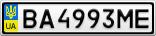 Номерной знак - BA4993ME