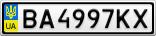 Номерной знак - BA4997KX