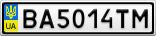 Номерной знак - BA5014TM