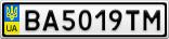 Номерной знак - BA5019TM
