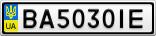 Номерной знак - BA5030IE