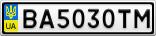 Номерной знак - BA5030TM