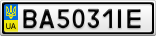 Номерной знак - BA5031IE