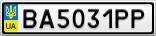 Номерной знак - BA5031PP