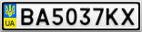 Номерной знак - BA5037KX
