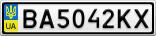Номерной знак - BA5042KX