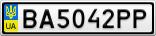 Номерной знак - BA5042PP