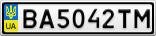 Номерной знак - BA5042TM
