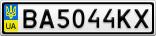 Номерной знак - BA5044KX