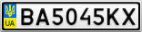 Номерной знак - BA5045KX