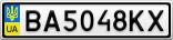 Номерной знак - BA5048KX