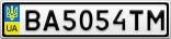Номерной знак - BA5054TM